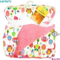 پتو نوزادی کارترز