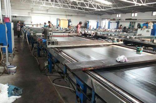 کارخانه پتو سربازی