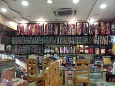 فروشگاه پتو